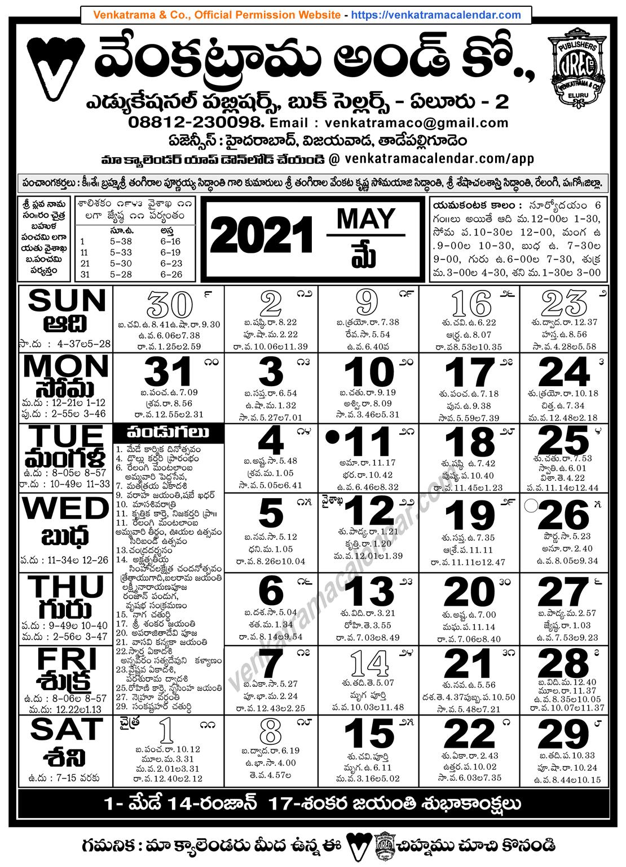 Telugu Calendar 2022 India.Venkatrama Co 2021 May Telugu Calendar