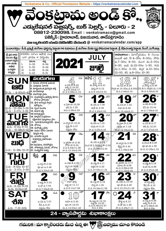 July 2021 Calendar Telugu Venkatrama Co 2021 July Telugu Calendar