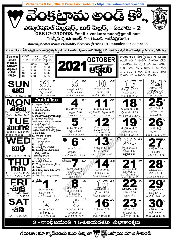 Telugu Calendar 2022 October.Venkatrama Co 2021 October Telugu Calendar