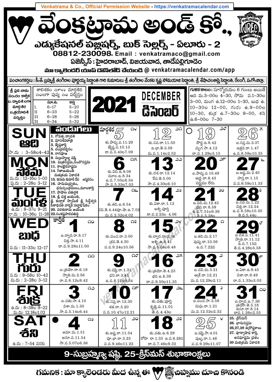 Venkatrama Co 2021 December Telugu Calendar