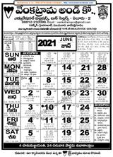 Telugu Calendar 2022 India.Venkatrama Co Telugu Calendar 2021